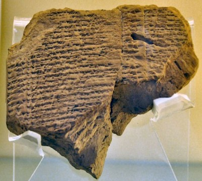 babylon_jehoiachin_pergamonmuseum.575x0-is-pid22150